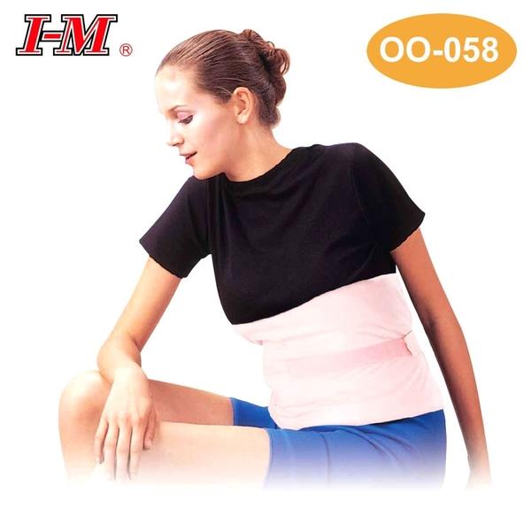 I-M 遠紅外線乾濕兩用電毯OO-058 / 城市綠洲 (熱敷墊、遠紅外線、醫用護具)