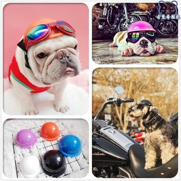 寵物配飾 新款個性炫酷機車帽頭盔配眼鏡狗狗貓咪雪納瑞鬥牛犬安全帽 - 古梵希