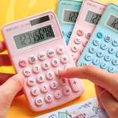 計算機可愛小號計算器女時尚迷你便攜小型計算機隨身小學生用創意粉色會 HOME 新品