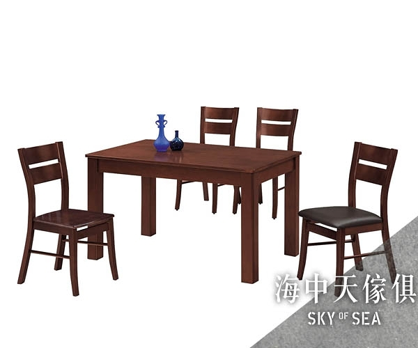 {{ 海中天休閒傢俱廣場 }} G-02 摩登時尚 餐廳系列 357-5A 比特胡桃色長方桌(一桌四椅)