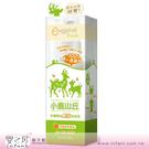 防蚊【嬰之房】eggshell 小鹿山丘 甜橙有機精油雙效防蚊液120g