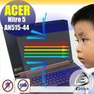 ® Ezstick ACER AN515-44 防藍光螢幕貼 抗藍光 (可選鏡面或霧面)