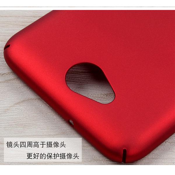 紅色 LG X Power2 手機殼 磨砂 全包 XPower2保護套 矽膠硬殼 防摔後蓋 防指紋 附掛繩丨麥麥3C