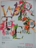 【書寶二手書T1/翻譯小說_AVC】少年維特的煩惱_歌德,  謝靜怡