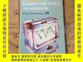二手書博民逛書店The罕見Complete Computer Virus Han