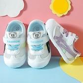 【2色】學步鞋 寶寶鞋 小童 男女童 男女嬰兒鞋 網布透氣學步鞋 防滑耐磨鞋底 魔鬼氈 G3027