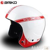 滑雪頭盔 BRIKO滑雪頭盔 男女成人滑雪盔 單板雙板滑雪全盔 外貿尾單【美物居家館】