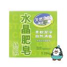 南僑水晶肥皂絲絮 1.28kg : 天然油脂 檸檬香 高級洗衣