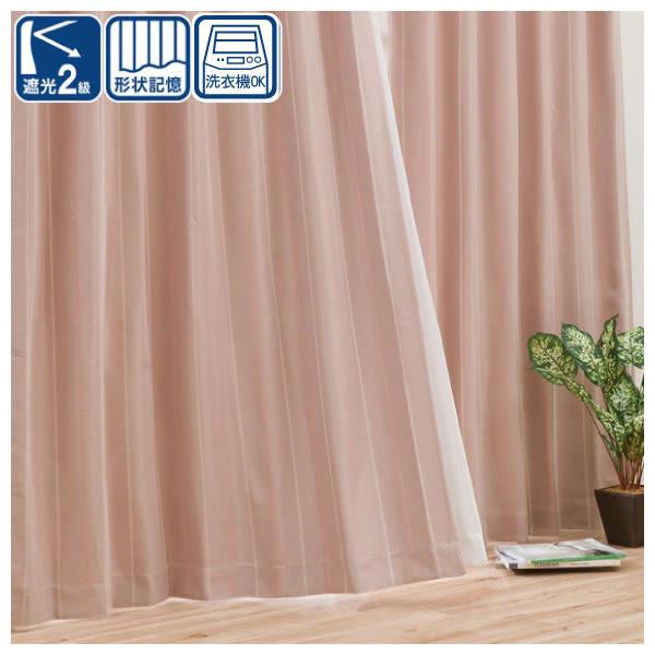 窗簾 SLOW RO 150X230X1 NITORI宜得利家居