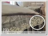 臻典典藏系列 ☆╳★ 5*6.2尺 雙人六件式頂級專櫃床罩組〔卡薩〕