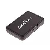 【1件95折+免運】DataStone 記憶卡收納盒 防震型 馬卡龍系列 12片裝(4CF+4TF+4SD)記憶卡收納盒X1P