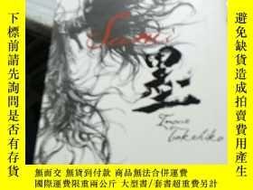 二手書博民逛書店墨罕見(原版日文畫集)Y233440 井上雄彥 株式會社。