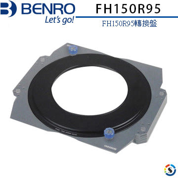 ★百諾展示中心★BENRO百諾-FH150R95轉接盤