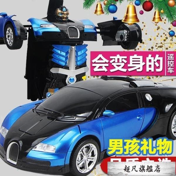 感應遙控變形金剛 電動遙控車 男孩賽車兒童汽車機器人玩具車禮物-快速出貨