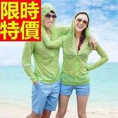 防曬外套(單件)-抗UV輕便防紫外線輕薄男女夾克5色57l113【巴黎精品】