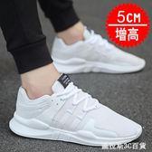 2018夏季小白鞋男士透氣休閒板鞋男生韓版潮流網面運動白色男鞋子  圖拉斯3C百貨