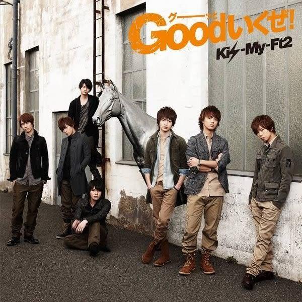 Kis-My-Ft2 Good向前衝!CD (購潮8)