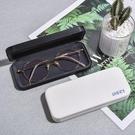 眼鏡盒輕薄便攜防壓男生復古文藝個性創意墨鏡眼睛盒【古怪舍】