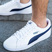 PUMA SMASH V2 L 經典復古休閒鞋 基本款 皮革 男女 白藍 36521502 熱賣中!