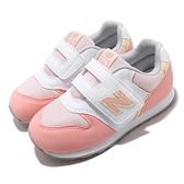 New Balance 休閒鞋 NB 996 Wide 寬楦 橘 黃 童鞋 小童鞋 運動鞋 【ACS】 IZ996PPYW