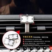 車載時鐘 改裝內飾車載電子鐘錶汽車時鐘石英錶 免運