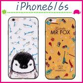 Apple iPhone6/6s 4.7吋 Plus 5.5吋 浮雕彩繪手機殼 花朵背蓋 TPU手機套 全包邊保護套 可愛企鵝保護殼