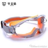透明鏡防沖擊防塵防霧防沙防風騎行防紫外線眼鏡工業粉塵眼罩 阿卡娜