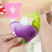 旅行收納 旅行可擕式分裝瓶 約30ML 螺旋式  沐浴乳 洗髮乳 外出 旅遊 小瓶子【CTP054】123ok