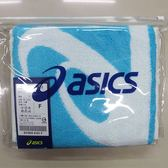 ASICS 亞瑟士 運動毛巾 Z31803-4101 天空藍x白[陽光樂活=]