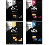 【Cafe Royal】芮耀咖啡膠囊 36入/盒X2盒(共四種風味)適用於Nespresso膠囊機