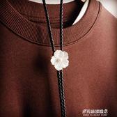 手工設計貝殼雕花珍珠波洛領帶男BOLOTIE領繩女真皮貝海拾珠 多莉絲旗艦店