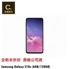 Samsung Galaxy S10e ...