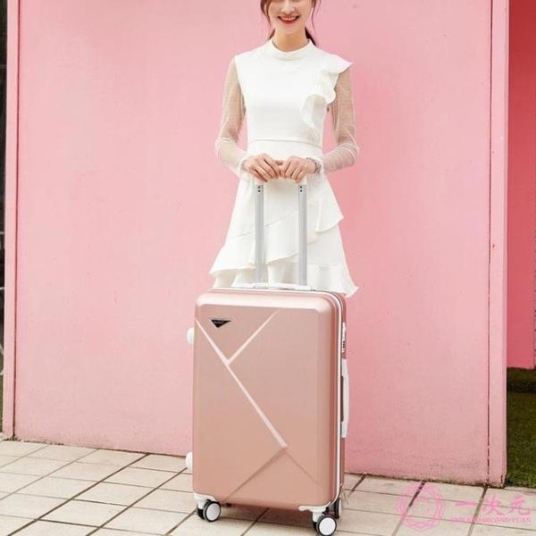 行李箱 行李箱ins網紅男潮萬向輪學生拉桿女韓版皮箱密碼箱子個性24/26寸