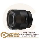 ◎相機專家◎ SONY SEL50M28 標準 1:1 微距鏡頭 FE 50 mm F2.8 Macro 公司貨
