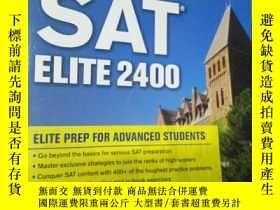 二手書博民逛書店SAT罕見Elite 2400: Elite Prep for