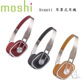 組合【A Shop】Moshi Avanti HD 40 高質感耳罩式耳機 +TUNAI CLIP 無線耳機擴 For iPhone Xs/XS Max/XR/X/8