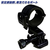 mio MiVue M733 m658 m755 m652 WIFI Plus U型固定座金剛王黏貼安全帽行車記錄器支架