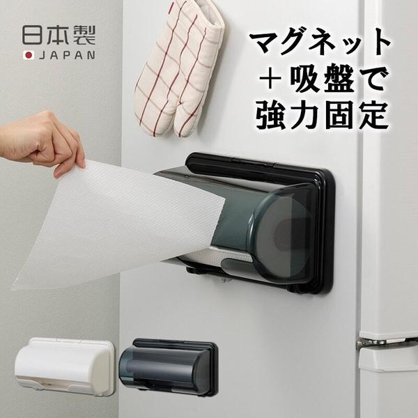 【日本製】【Inomata】日本製 廚房紙巾架 黑色(一組:3個) SD-13651 - Inomata