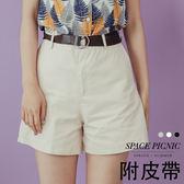 短褲 Space Picnic|現+預.素面銀釦側面雙口袋短褲(附腰帶)【C18061015】