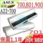 ASUS 電池(原廠)-華碩 電池- EeePC 700,701,701C,801,900,A22-700,A22-701,A22-701P