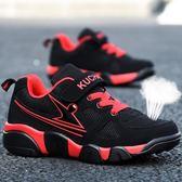 童鞋男兒童運動鞋男童鞋子透氣網面小孩旅游鞋8-9-12歲跑步鞋