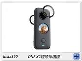 現貨! Insta360 One X2 鏡頭保護鏡 保護鏡 耐磨 防刮(OneX2,公司貨)