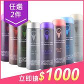 【任選兩件$1000】日本 Q8 喚彩持/矯色洗髮精(200ml) 多款可選【小三美日】補色洗髮精