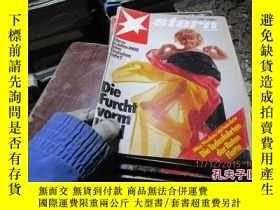 二手書博民逛書店stern罕見januar 1985 473319636 ste