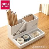 筆筒創意時尚韓國小清新可愛學生文具收納盒桌面擺件多功能辦公室筆桶簡約大容量 酷斯特數位3c