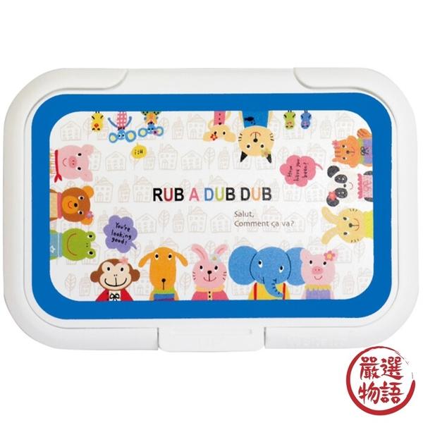 【日本製】【Rub a dub dub】濕紙巾收納封口蓋 藍色(一組:3個) SD-9202 - Rubadubdub