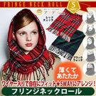 [霜兔小舖]日本 COGIT 5WAY 多用途流蘇圍巾 保暖圍脖 時尚脖圍 帽 (蘇格蘭紅/綠格紋)