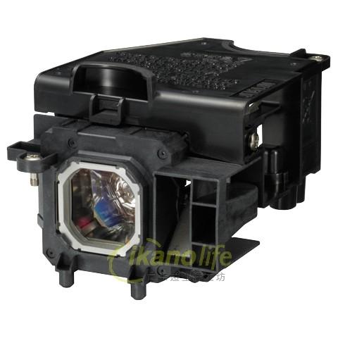 NEC 原廠投影機燈泡NP15LP / 適用機型NP-M300X-R