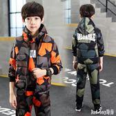 兒童裝男童秋冬裝套裝2018新款中大童冬款迷彩三件套加絨加厚潮衣 QG9931『Bad boy時尚』