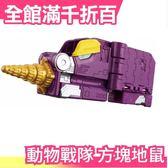 【方塊地鼠】日本 日版 萬代BANDAI 動物戰隊 獸王方塊武器 動物武裝 獸王者 DX合體【小福部屋】